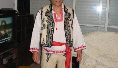 Romanian Dances – Dunav